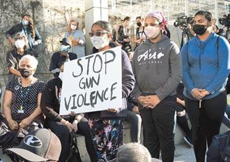 美街頭暴力比新冠致命 福斯主播:2022有解