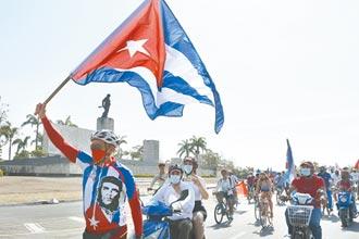 古巴罕見示威 總統指責美煽動