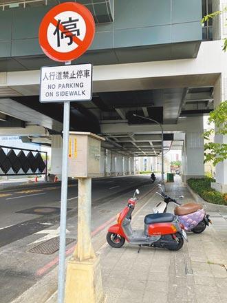 中捷車站周邊禁停 8月起嚴取締