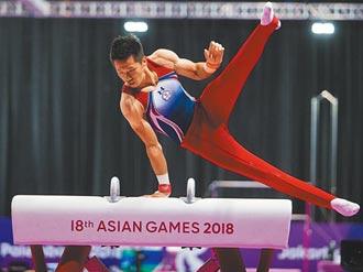 前進東奧倒數10天》體操共分3大項 首屆只有男子競技體操