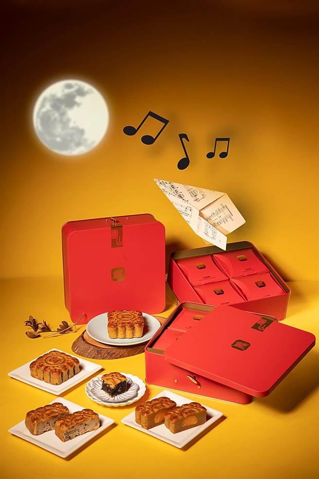 圓山飯店的「圓山音樂寶盒月餅」,是「會唱歌的經典廣式月餅禮盒」。(圖/台北圓山大飯店)