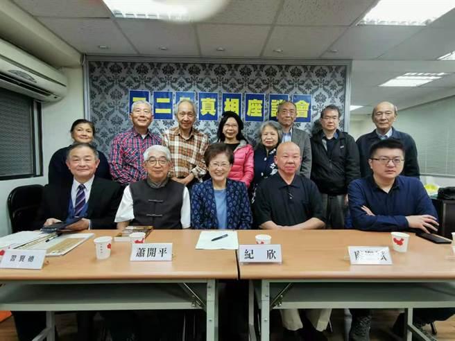 習賢德(前排左1)與多位學者一同出席「二二八真相座談會」。(作者提供)