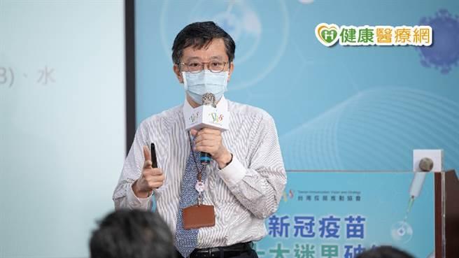 台灣疫苗推動協會呂俊毅秘書長(圖為5月5日記者會資料照片/健康醫療網提供)