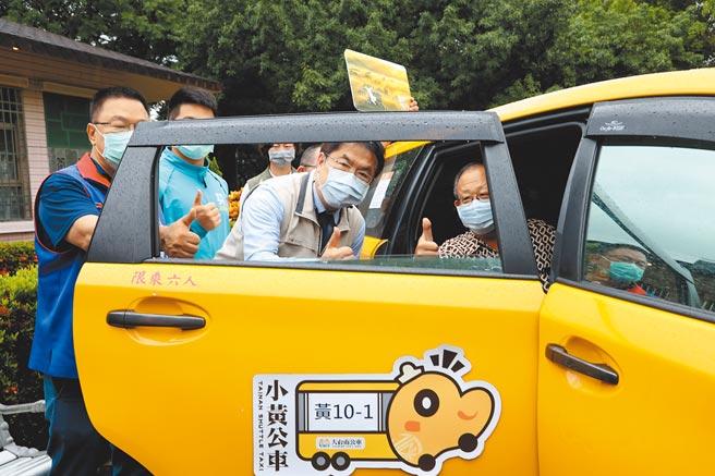 小黃公車是台南市府施政滿意度最高項目之一。(台南市政府提供/曹婷婷台南傳真)