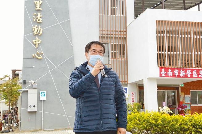 台南市長黃偉哲積極推動活動中心相關建設,提供市民優良活動空間。(台南市政府提供/曹婷婷台南傳真)