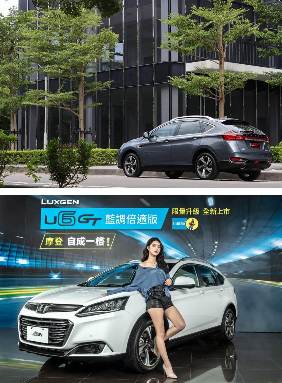不需屈就入門車格,2021 Luxgen U6 GT 藍調倍適版