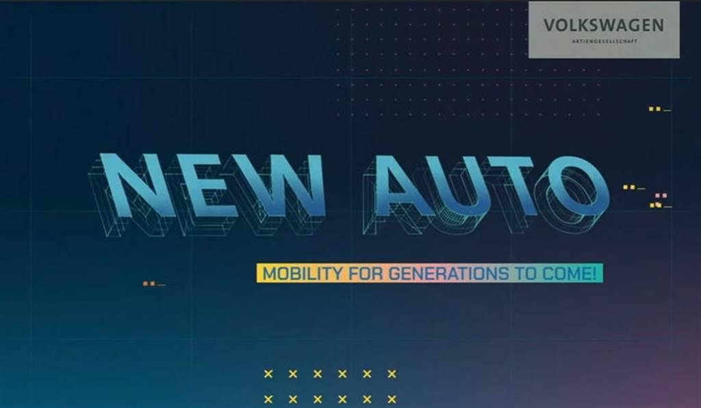 福斯公開最新電動化戰略:2030 年電動車要佔銷量 50%、SSP 平台新車 2026 年推出
