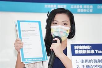 高虹安爆料BNT簽約過程「蔡政府內幕」 網友炸鍋:看清楚到底誰在擋了