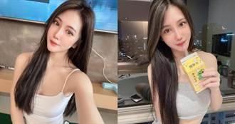 防疫在家都素顏!大眼正妹「Yuna 尤娜」白嫩肌膚+精緻五官一樣美