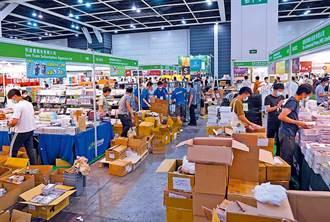 香港書展今登場 已接種疫苗者免費入場 參展書籍須符合《香港國安法》要求