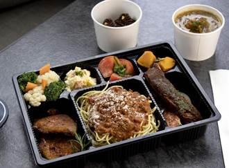 林口亞昕福朋喜來登中西日式「雙主菜餐盒」開賣  臉書粉專留言做公益