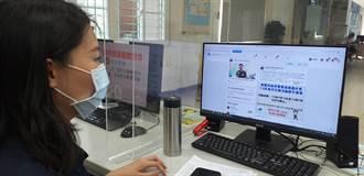 桃警臉書有獎徵答 讓學生了解毒品危害