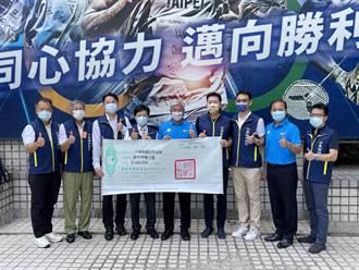 東京奧運》台北市東華扶輪社致贈加油金給田徑選手