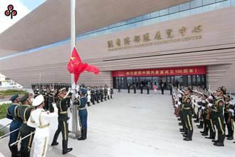 陸外交部駐港公署警告美方:停止妖言惑眾的政治表演