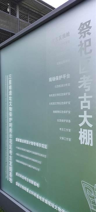 2021海峽兩岸記者川渝行  花重錦官城 古蜀現文明