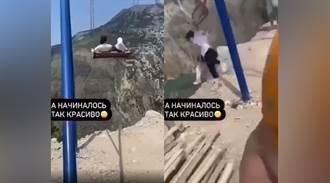 2000m懸崖盪鞦韆 2女下秒拋飛墜谷 駭人瞬間曝光