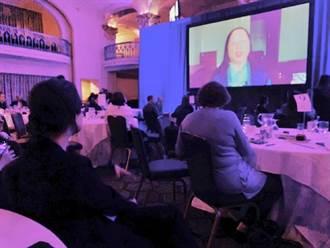 美國NSCAI科技峰會 唐鳳視訊演說強調台灣具打假優勢