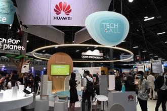 FCC敲定537億補助美企 汰換華為與中興通訊設備