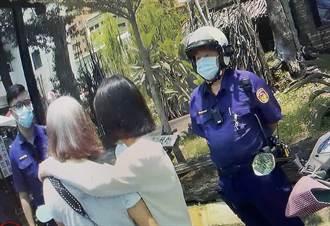 台南婦人為女兒爭取打疫苗 咆哮衛生所人員遭警移送法辦