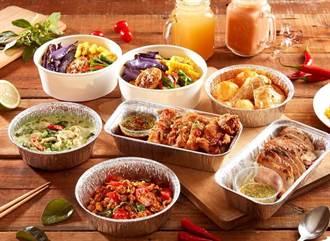 瓦城訂餐平台開站 限時單筆滿額8折優惠