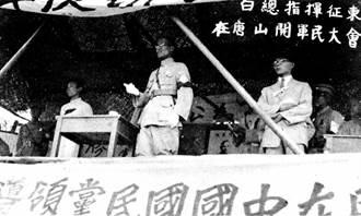 史話》薛岳與白崇禧 因清黨種下心結──《悲歡離合四十年:北伐.抗戰》(十一)