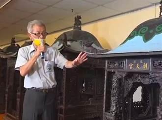 北港朝天宮不開放入廟參拜 線上導覽解說神遊朝天宮
