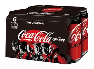 可口可樂宣布新政策 粉絲崩潰喊拒買
