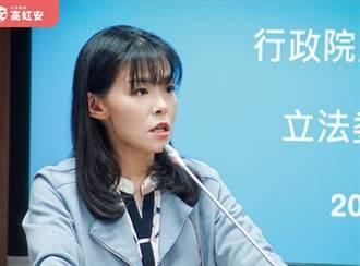 高虹安爆BNT簽約過程 蔡政府高官「一要求」讓台積電、鴻海傻眼