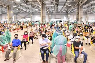 台北花博大型接種站啟用 今施打8025人