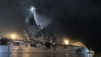 美海軍又相撞又火燒船 調查報告:問題在這裡