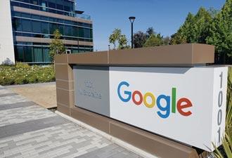 谷歌違反新聞版權 遭法重罰