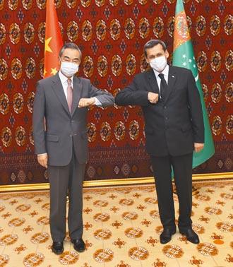 王毅訪中亞 支持土庫曼抗疫