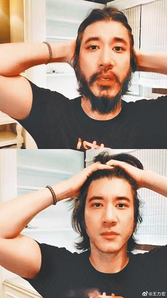 王力宏直播刮鬍子進帳2500萬