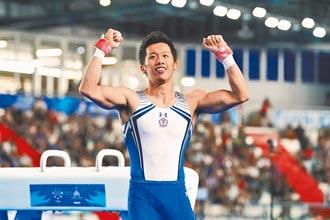 前進東奧倒數9天》體操–中華隊5好手 完美落地爭獎牌