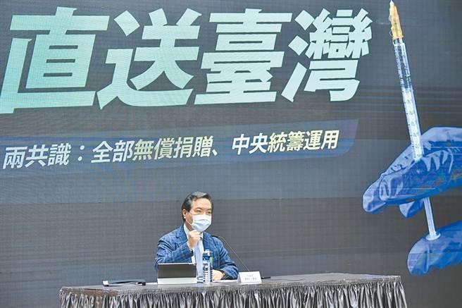 行政院發言人羅秉成12日表示,台積電、永齡基金會順利採購BNT疫苗,未來疫苗將從原廠直送台灣。(美聯社)