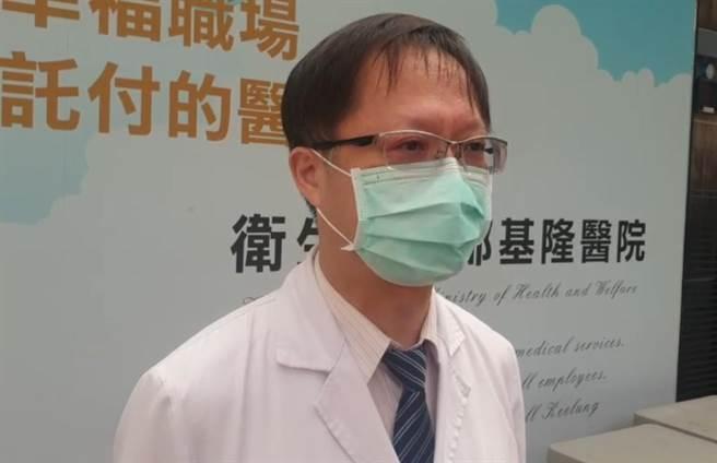 衛福部立基隆醫院副院長羅景全出面回應砍薪風波。(部立基隆醫院提供)
