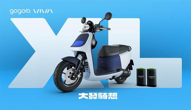 Gogoro VIVA XL 全新登場。(Gogoro提供/黃慧雯台北傳真)