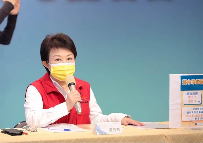最新防疫民調出爐  盧秀燕滿意度逾9成獲藍綠高度支持 資料照片,台中市政府提供