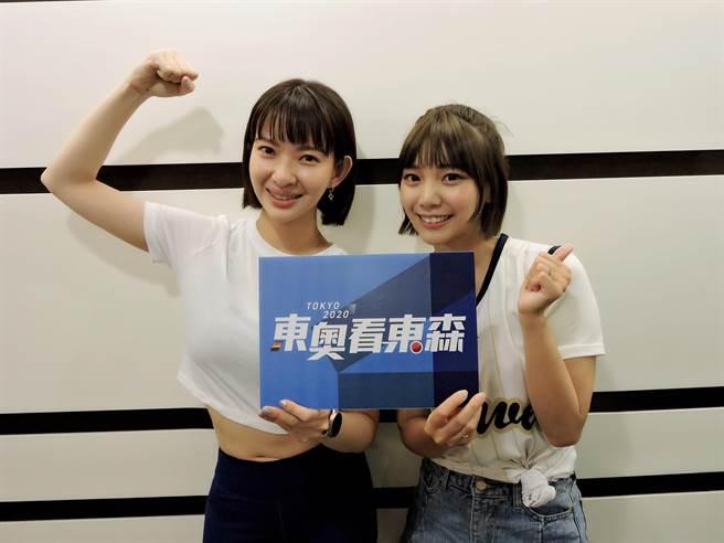 東森社群數位主播俞西潔(左)、謝佑昀為東森轉播奧運賽事拍攝宣傳影片。(東森提供)