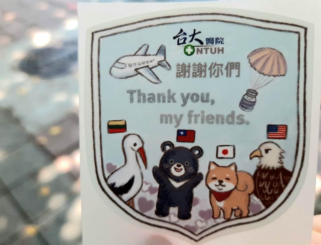 台大醫院近日製作貼紙供民眾索取,一名駐台德國記者將其分享至個人推特,引發各國網友討論。(圖/翻攝自白德瀚推特)