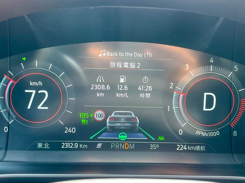 TSR系統可在儀表板與HUD上顯示速限,超速時就會發出警示,配合智慧型速限裝置可避免無意的超速罰單。