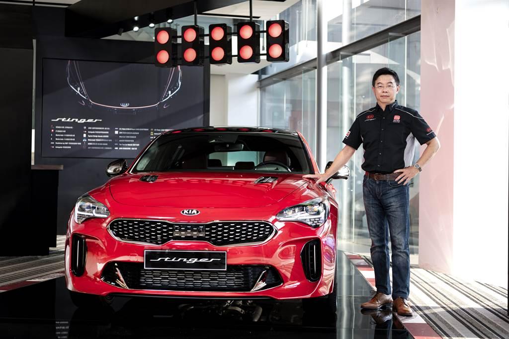 台灣森那美起亞總裁李昌益正式宣布KIA New Stinger上市,引領KIA在台掀起GT轎跑新風潮。