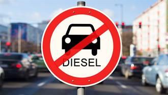 對抗氣候變遷 歐盟擬推動2035年起禁售汽柴油車