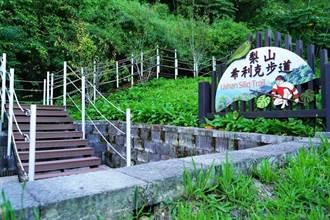 趣遊參山 / 遊客中心、登山步道有條件開放