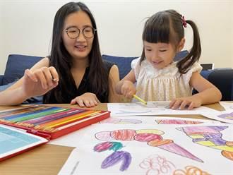 在家也能彩繪陶藝作品 陶博館推線上活動抽獎