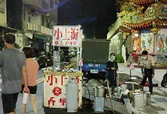 台南安定夜市復業審核未過卻違規營業 經發局:蒐證釐清再罰