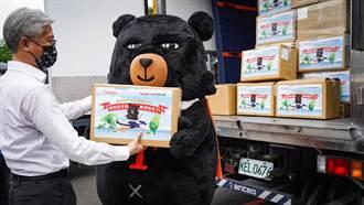 喔熊聯名商品進軍香港  參山處攜手觀光圈拚商機