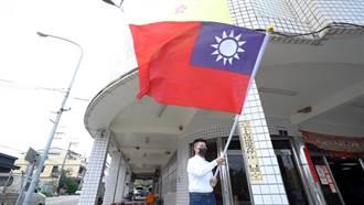 顏家三代號召網友合照國旗 顏寬恒:我們愛這個國家 一起面對危難