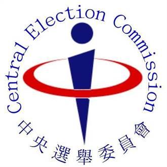避免群聚 中選會宣布:陳柏惟罷免案延至10/23投票