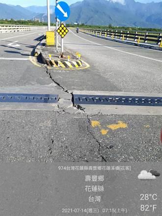 地震頻繁網傳花蓮大橋裂開位移 公總澄清:橋梁一切正常